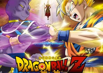 Recensione di Dragonball Z: La battaglia degliDei